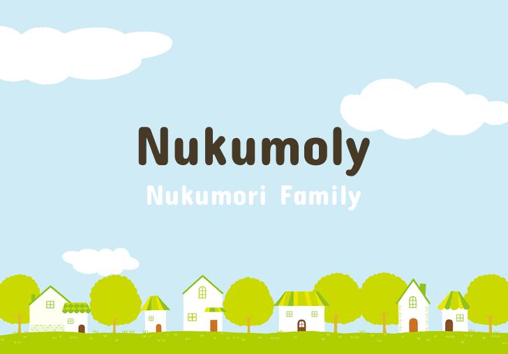 Nukumoly
